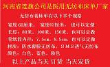河南省连旗公司是生产超声床厂家,长期有不同规格超声床备货;