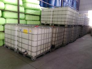 专业生产塑料方桶水产运输方桶;