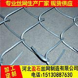 生产北京大兴河道治理铅丝石笼网 水渠修建格宾铅网 生态挡土墙