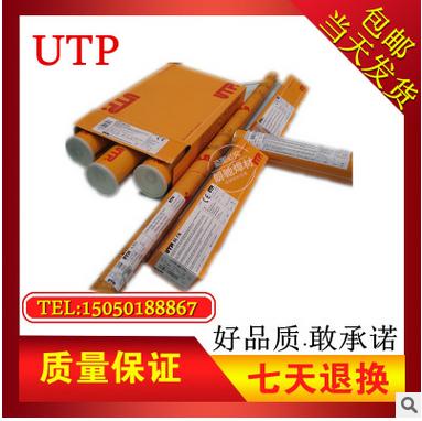 进口德国UTP A 8036镍基合金焊丝