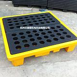 艾捷盾四桶盛漏托盤 油桶防泄漏托盤/接液盤/防漏棧板;