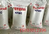 厂家直销羟丙基甲基纤维素 高粘度羟丙基甲基纤维素HPMC量大从优