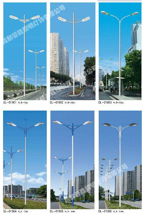 新农村太阳能路灯户外6米30W超亮持久LED户外庭院灯厂区工厂路灯 举报;