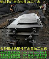 安徽淮北钢结构主构件 加工定做批发中心;