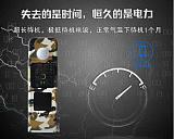 感應叢林狩獵安防相機自動抓拍GPS定位防盜app控製;