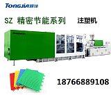 供应伺服节能悬浮地板生产机器;