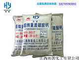 供应优质碳酸钙;