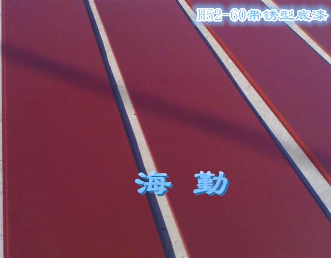 H52-60環氧帶鏽防腐蝕底漆
