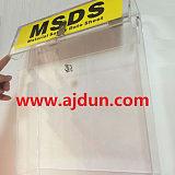 MSDS资料存储盒文件资料存储 文件资料收集架 资料收集盒 ;