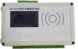 机井灌溉控制器蓝芯电子LXDZ.JDC6201 GPRS单站;