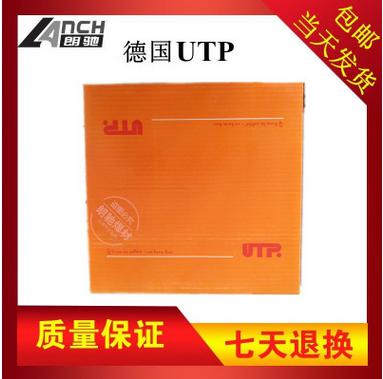进口德国UTP A 2133 Mn镍基合金焊丝