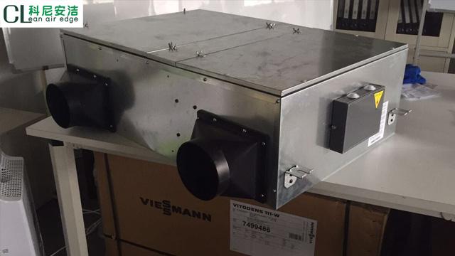 新风系统安装方法 新风净化设备生产厂家找上海缘仁;
