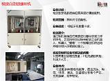广东视觉自动锁螺丝机;