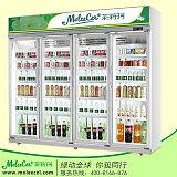 茉莉珂冷柜LG-2400W豪华铝合金四门分体冷藏展示柜