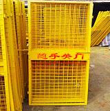 【电梯安全门】定做电梯安全门施工建筑安全门喷塑楼层井口防护网