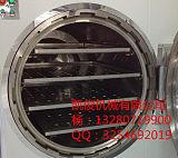 凯俊机械KTP OCA光学胶脱泡机 专业生产脱泡机厂家;