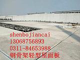 河北保定市钢骨架轻型板厂家 专业又安全13068756893