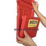 MSDS资料盒 资料资料存储盒 物料数据表存储盒;