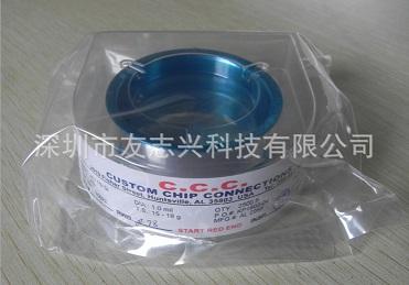 正品CCC铝线1.0mil 15-18gms 2500ft(可提供CCC公司销售