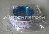 正品CCC鋁線1.0mil 15-18gms 2500ft(可提供CCC公司銷售;