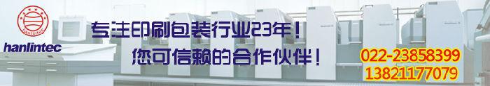 供应油墨管理系统 调色智能自动化标准化 集中供墨 胶印油墨调配系统