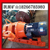 2JPB-7.5耙礦絞車 電耙子 礦用耙礦車;