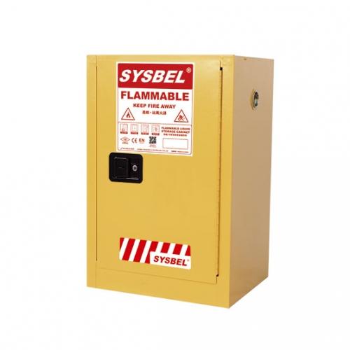 sysbelFM认证防火柜|易燃液体安全储存柜