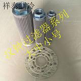 供應 原裝品質 漢鐘螺桿壓縮機 油過濾器 31301-1143cc