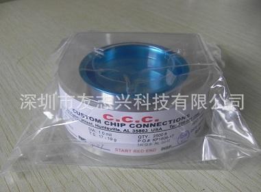 CCC铝线1.0mil 17-19g、1.5mil铝线需订货(有CCC公司销售许