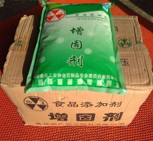 阜新水豆腐凝固劑批發零售