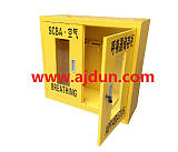 SCBA雙氣瓶儲存櫃;