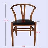白茬现代简约实木v字仿古圈椅北欧叉骨复古时尚书桌椅;