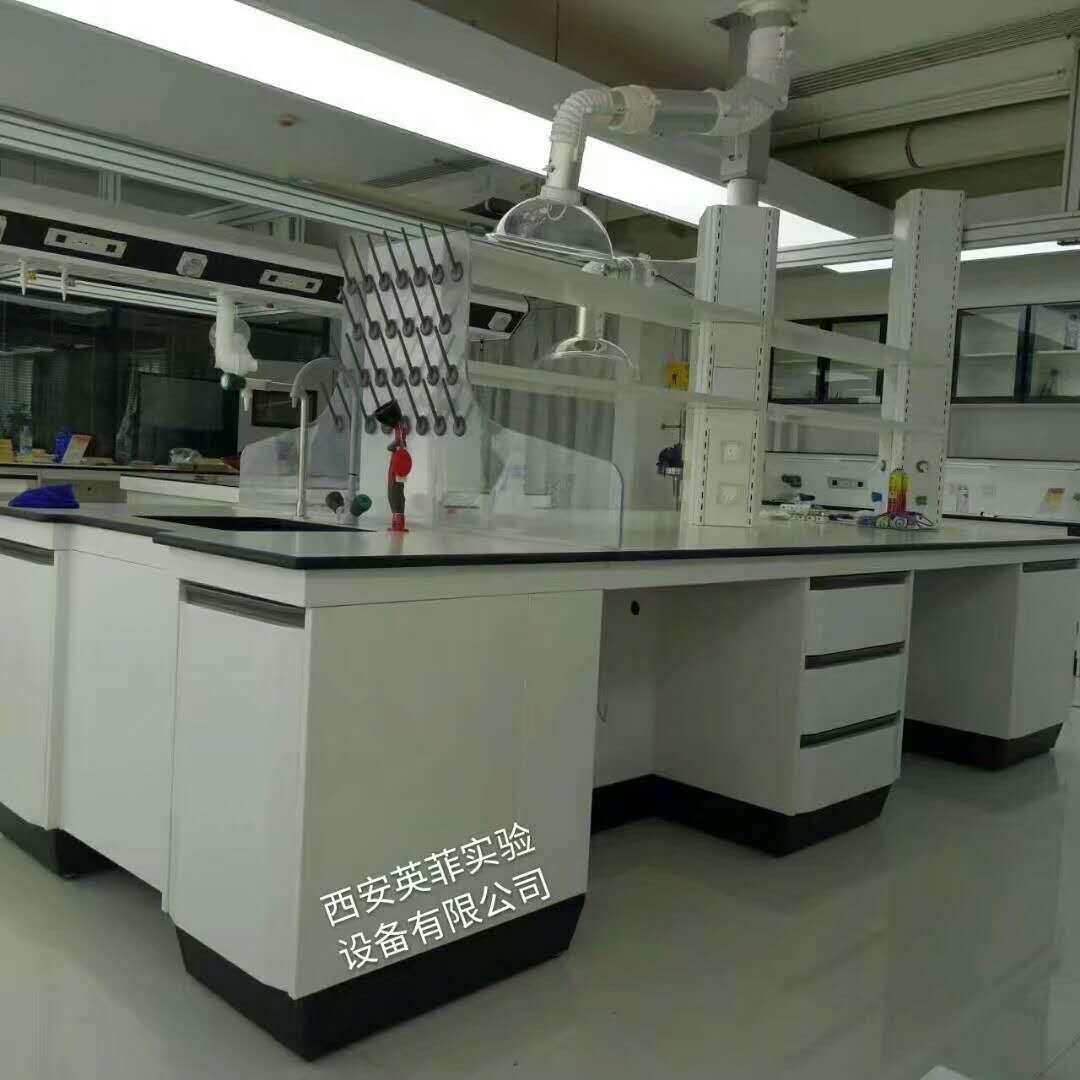 西安英菲实验设备有限公司www.yfsysb.com实验台,通风柜;
