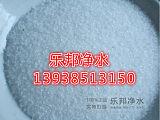 ZZ长子县聚丙烯酰胺;