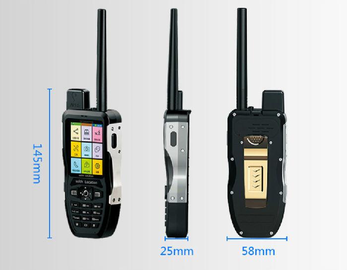 GPS定位手机APRS对讲机位置共享时时定位户外运动三防手机对接app;