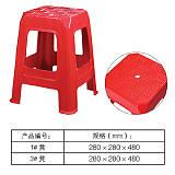 加厚塑料凳子 家用餐桌凳 小板凳防滑凳方圆凳餐桌椅子;