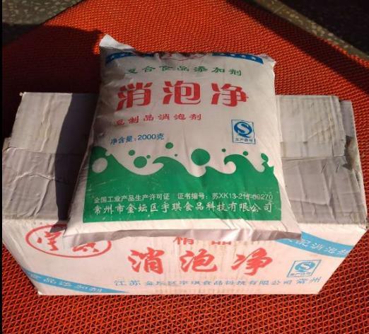 阜新豆製品消泡劑批發零售