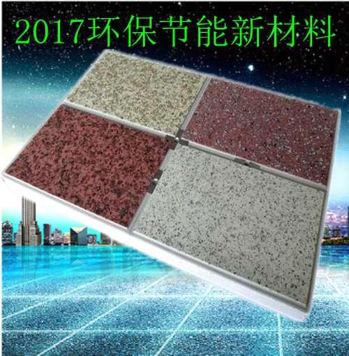 仿石材保温装饰一体板 厂家在线