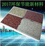 仿石材保温装饰一体板|厂家在线;