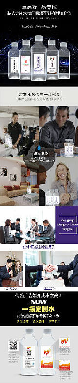 清江尚品小瓶水标签订制logo定做矿泉水 瓶装天然饮用水贴标350ML;