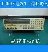 长期高价回收惠普电桥 hp4263A/B LCR测试仪元器件测试仪;