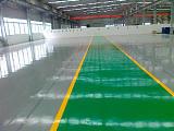仓库耐压砂浆型环氧地坪 重工业厂房专用环氧地坪;