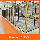 苏州高品质量车间 厂区隔离网 立柱黄色网片黑色 龙桥护栏专业定制;