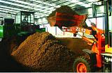 成都绿康有机肥 蚯蚓土(粪)