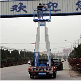 双河机械 移动铝合金式升降机 车载升降平台 电动升降机6米8米