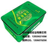 河南片劑葉黃素OEM代加工生產廠家、鄭州片劑葉黃素生產廠家;