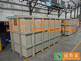 PP槽|PVC槽|PP電鍍槽|PP電解槽|PP氧化槽|PP純化槽