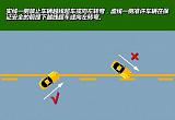 供应南京道路交通标线 禁停线;