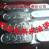 供应锡基轴承合金11-6;