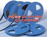 东莞载带,屏蔽罩载带,连接器载带,电容载带,电阻载带,代工编带;